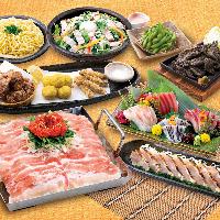 九州料理×ご宴会コース=飲み放題付3,000円~ご用意♪
