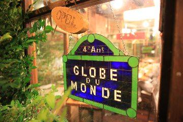 GLOBE DU MONDEの画像