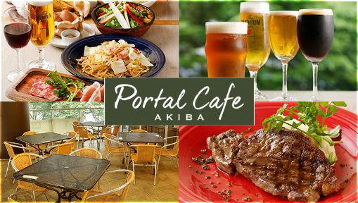 Portal cafe AKIBA TOLIM店の画像