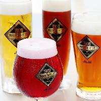 プラス200円で人気のクラフトビール4種も飲み放題で楽しめる!