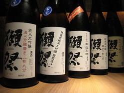 山口県の銘酒『獺祭』遠心分離三割九分~寒造り搾りたて~8種類