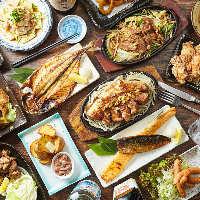 北海道より食材を入荷しております!!
