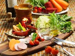 本当に美味しい野菜 食べ方いろいろ