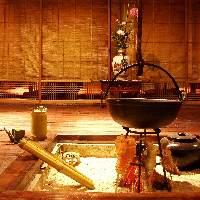 [心落ち着く空間] 囲炉裏を囲ってご宴会も可能。最大40名様まで
