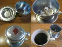 ベトナムコーヒー。フランス式のフィルターで一杯ずつ淹れます