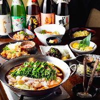 九州のこだわり食材を使用した宴会プランは¥4,100(税抜)~