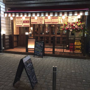 バルーチョ 鶴ヶ島店