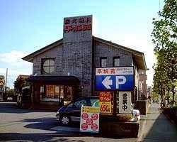 平城苑 江戸川店
