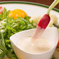 【藤沢野菜の有機野菜】 地場の野菜を特製ソースでどうぞ!