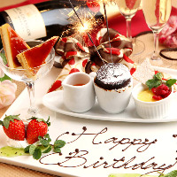 お誕生日には、デザートプレートを無料でサービス!