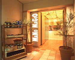 マーノマッジョ ゲートシティ大崎店