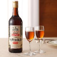 オリジナル紹興加飯酒