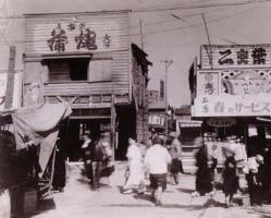 【歴史ある老舗】 1943年より川崎にて皆様に愛され続ける当店