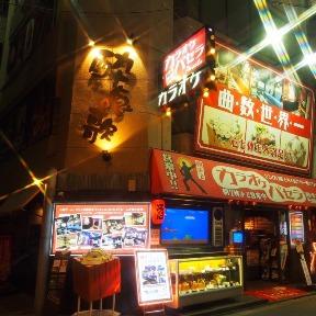 カラオケ パセラ 秋葉原 昭和通り館の画像2