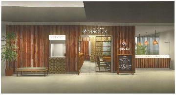 タイ料理&アジアンビストロ スパイスリップ 渋谷ストリーム店 image