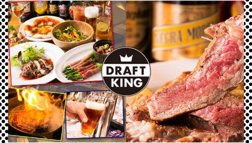 American Diner & Cafe DRAFT KING ‐ドラフトキング‐ 二子玉川の画像