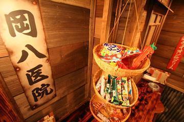 しぶや駄菓子バーの画像2