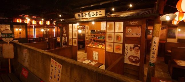 新宿駄菓子バー image
