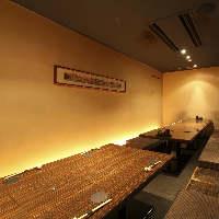 上質な個室は接待や会食にもおすすめです。