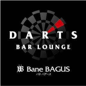 BaneBAGUS —バネバグース— 吉祥寺の画像2