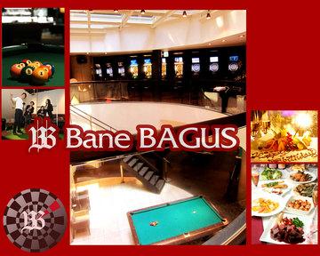 BaneBAGUS —バネバグース— 渋谷宮益坂の画像