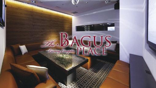 BAGUS PLACE —バグースプレイス— 銀座