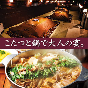 「Season Dining」 by BaneBAGUS 赤坂見附の画像2