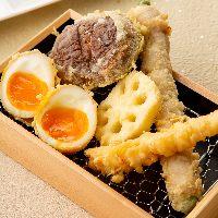 天ぷらは、自慢のシママース・抹茶塩・黒七味とお好みで。
