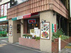 お一人様歓迎♪ 青梅街道沿いにある東高円寺駅から徒歩0分