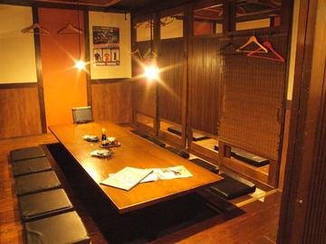 居酒屋 かもん 桜木町店