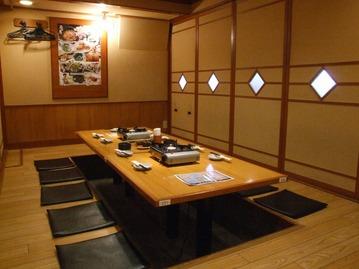居酒屋 かもん 杉田プラムロード店