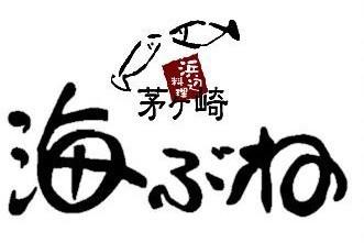 居酒屋 かもん 大倉山店の画像