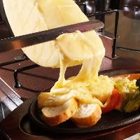 「本場欧州直輸入のラクレットチーズ」を使用しています。