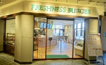 FRESHNESS BURGER & Bakery 晴海トリトン店