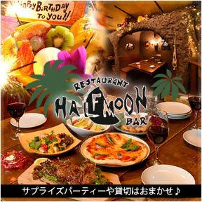 レストラン&バー ハーフムーン