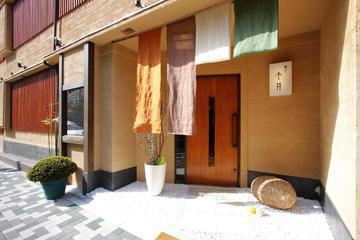 今井 総本店