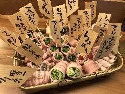 【やさい巻き串】20種の野菜巻き串150円~