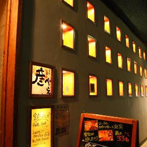 肉×野菜 居酒屋 芯 ‐shin‐ 立川店の画像