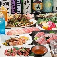 宴会コース充実!飲み放込み税込みコミコミ4500円~