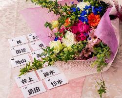 【同窓会】 名札無料作成の特典付!幹事様にうれしいコース