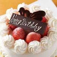 3日前の事前予約にてケーキのご用意可能◎お祝いのお席に。