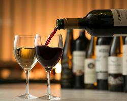 [ドリンク充実] ワイン、カクテルも多数ご用意