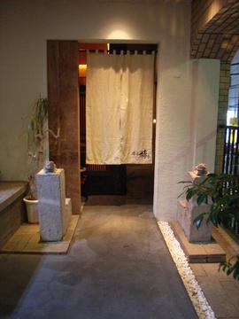 桜ヶ丘 椿堂の画像