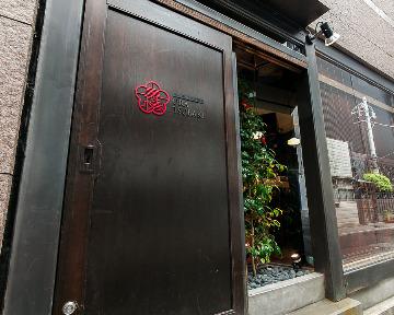 Bistro Du Japon 裏椿