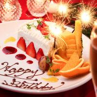 【誕生日】メッセージ入りバースデープレートをプレゼント♪