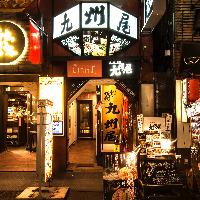 【新宿三丁目駅】C3番出口徒歩1分【新宿駅東口】徒歩5分