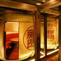 ◆人気の樽個室◆ 5名様向け。