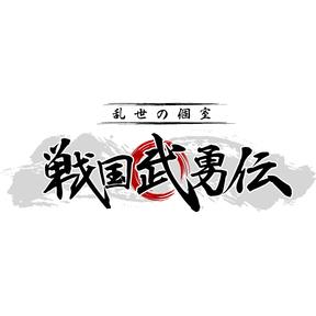 戦国武勇伝 —武将個室 新宿—の画像