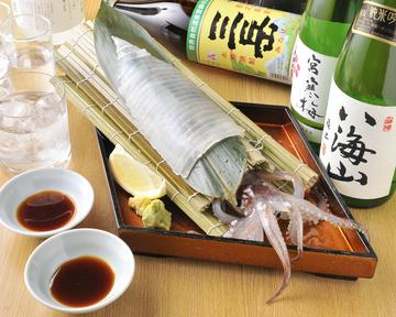 魚の飯 新橋店
