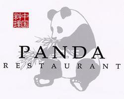 パンダレストランの画像